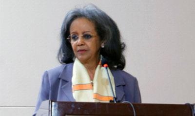 Sahlework Zewdie, president of Ethiopia